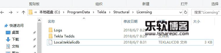 Tekla Tedds 2018 v20.00许可证
