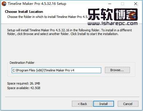 Timeline Maker Pro 4.5.32.16安装