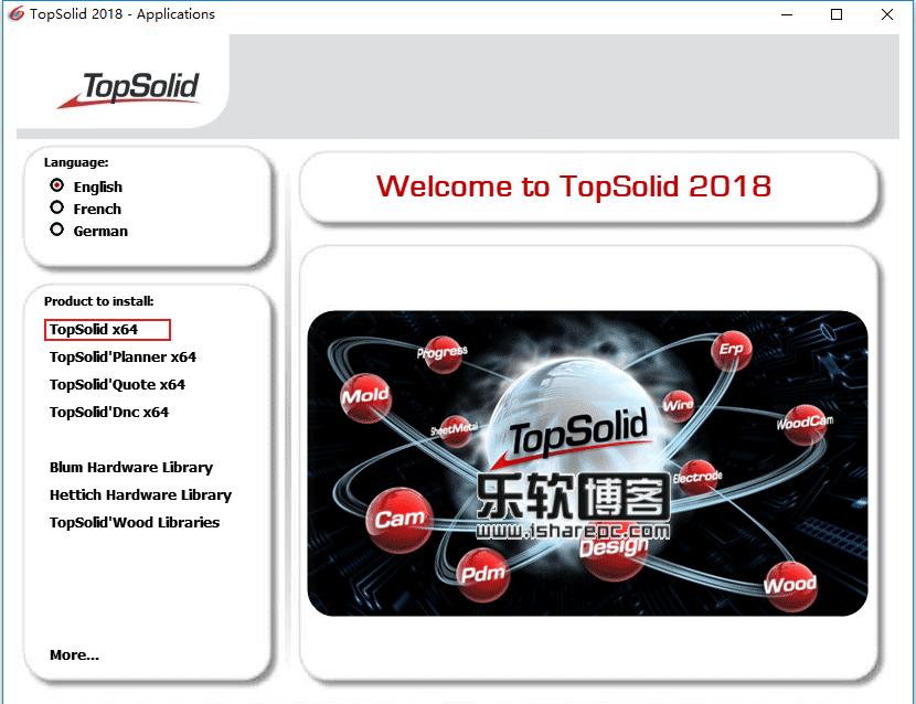 TopSolid 2018安装