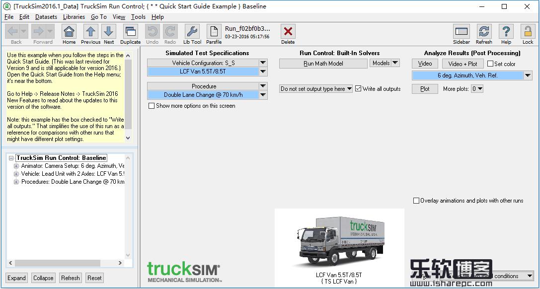 TruckSim 2016.1破解