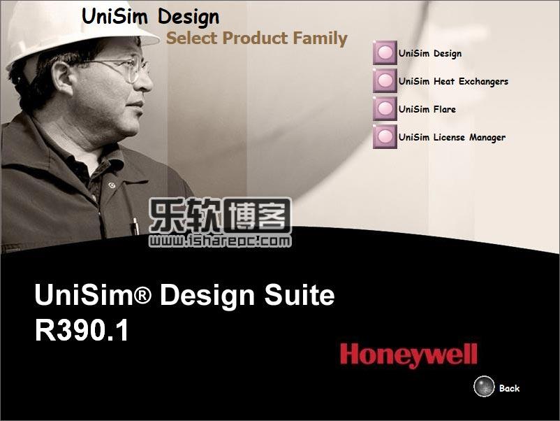 UniSim Design Suite R390.1