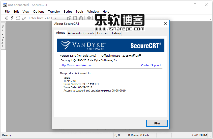 VanDyke SecureCRT and SecureFX 8.5破解版