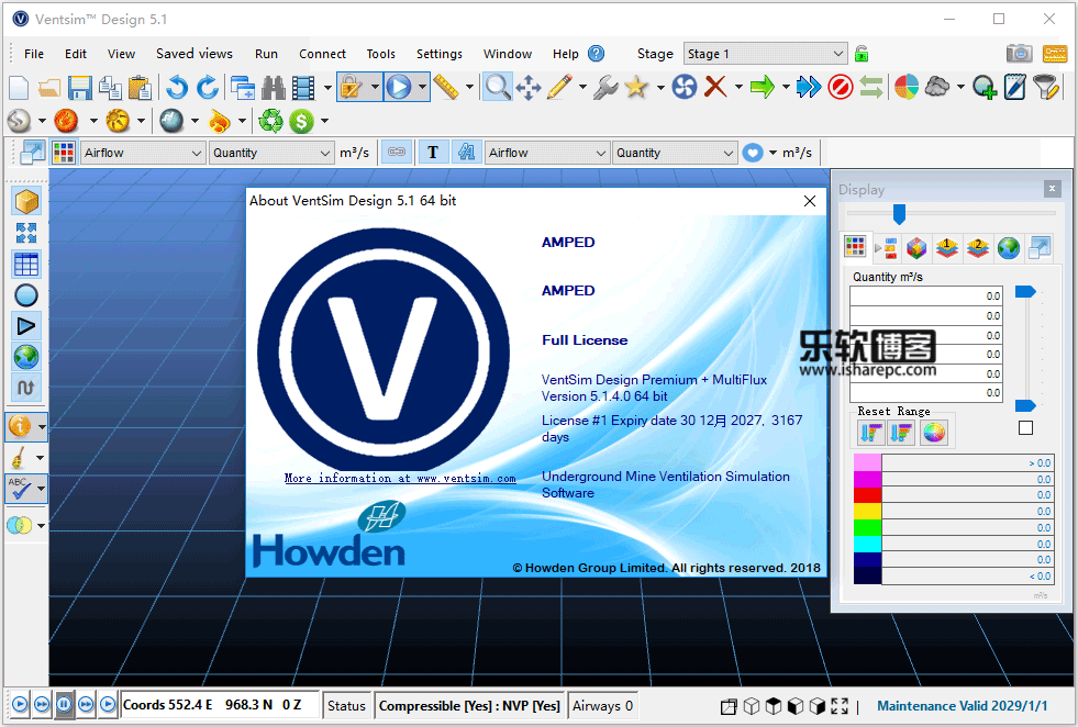 VentSim Premium Design 5.1.4.0破解版