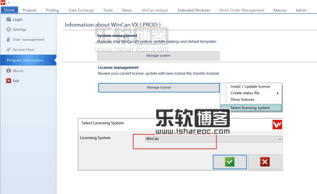 WinCan VX 1.2018.2.7破解