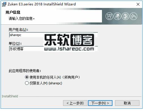 Zuken E³ series 2018安装